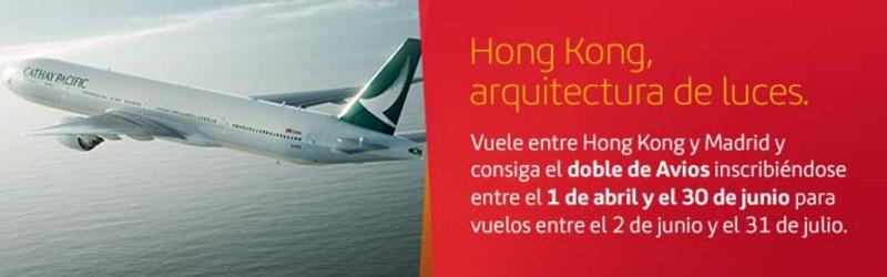 Obtén el doble de Avios con Cathay Pacific