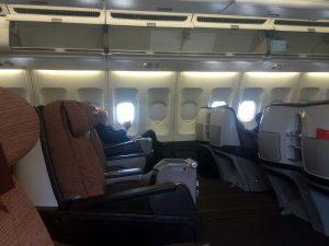 La (antigua) Business Plus de Iberia: A340-300 entre Madrid y Londres