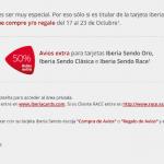 Iberia presenta Turista Premium, Iberia Sendo: 50% adicional Avios
