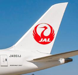 Utilizando puntos Avios para vuelos domésticos en Japón