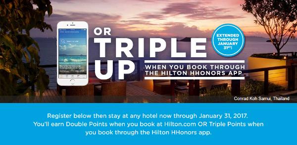 Triple de puntos HHonors a través de la aplicación Hilton HHonors.