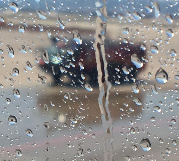 Arco de agua desde el punto de vista del viajero.