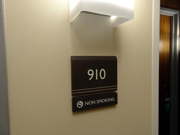 Hilton Garden Inn Long Island City: habitación 910