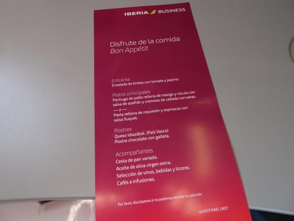 Iberia Business Class. Menú a bordo Roma - Madrid.
