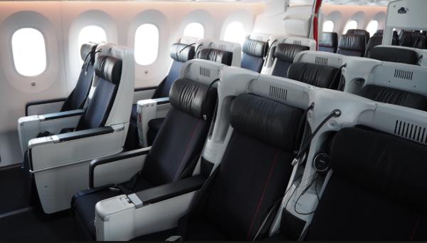 Turista Premium de Air France.