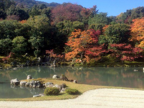 Otoño en Kioto.