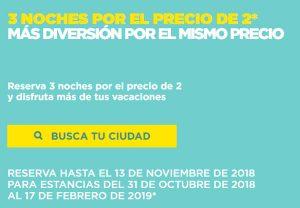 3 noches por el precio de 2 noches en AccorHotels (posible TRIPLE de Avios), Vuelve a Madrid