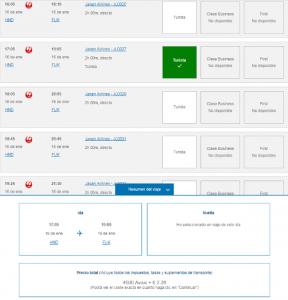 Utilizando puntos Avios para vuelos domésticos en Japón con Japan Airlines