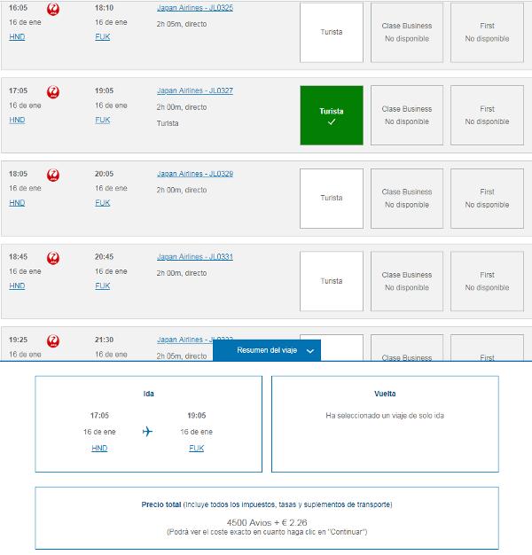 Avios en vuelos domésticos de Japón: Tokyo Haneda a Fukuoka (Kyushu), 4.500 Avios + 2.26€.