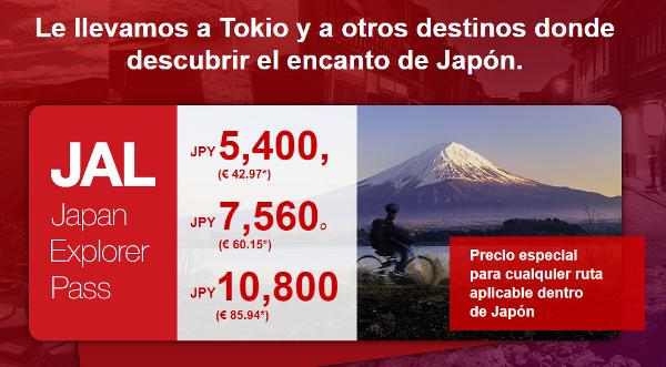 JAL Japan Explorer con descuento.