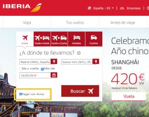 Cómo reservar un vuelo con Avios en Iberia Plus
