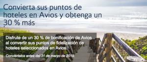 Vueling actualiza precios del equipaje facturado, 30% extra Avios en transferencias de hoteles a BA Executive Club