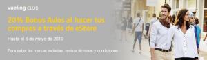 Nueva promo Vueling 17 EUR, 20% extra Avios Vueling Club eStore
