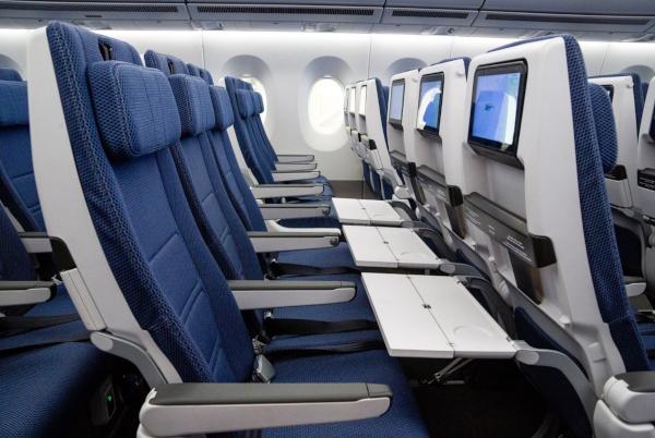 World Traveller, A350 de British Airways.