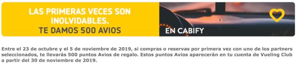 Promoción Vueling Club: 500 Avios por partner.