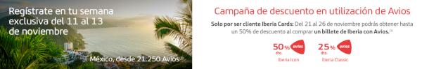 Nueva promo Iberia Cards: 25–50% descuento en Avios.