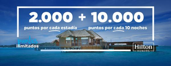 Nueva promo invierno-primavera Hilton Honors: Puntos Ilimitados.