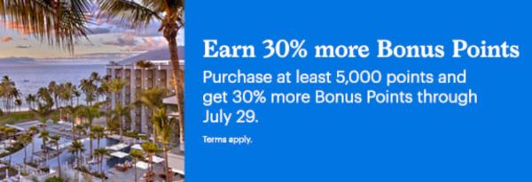 Compra puntos Hyatt con un 30% extra.